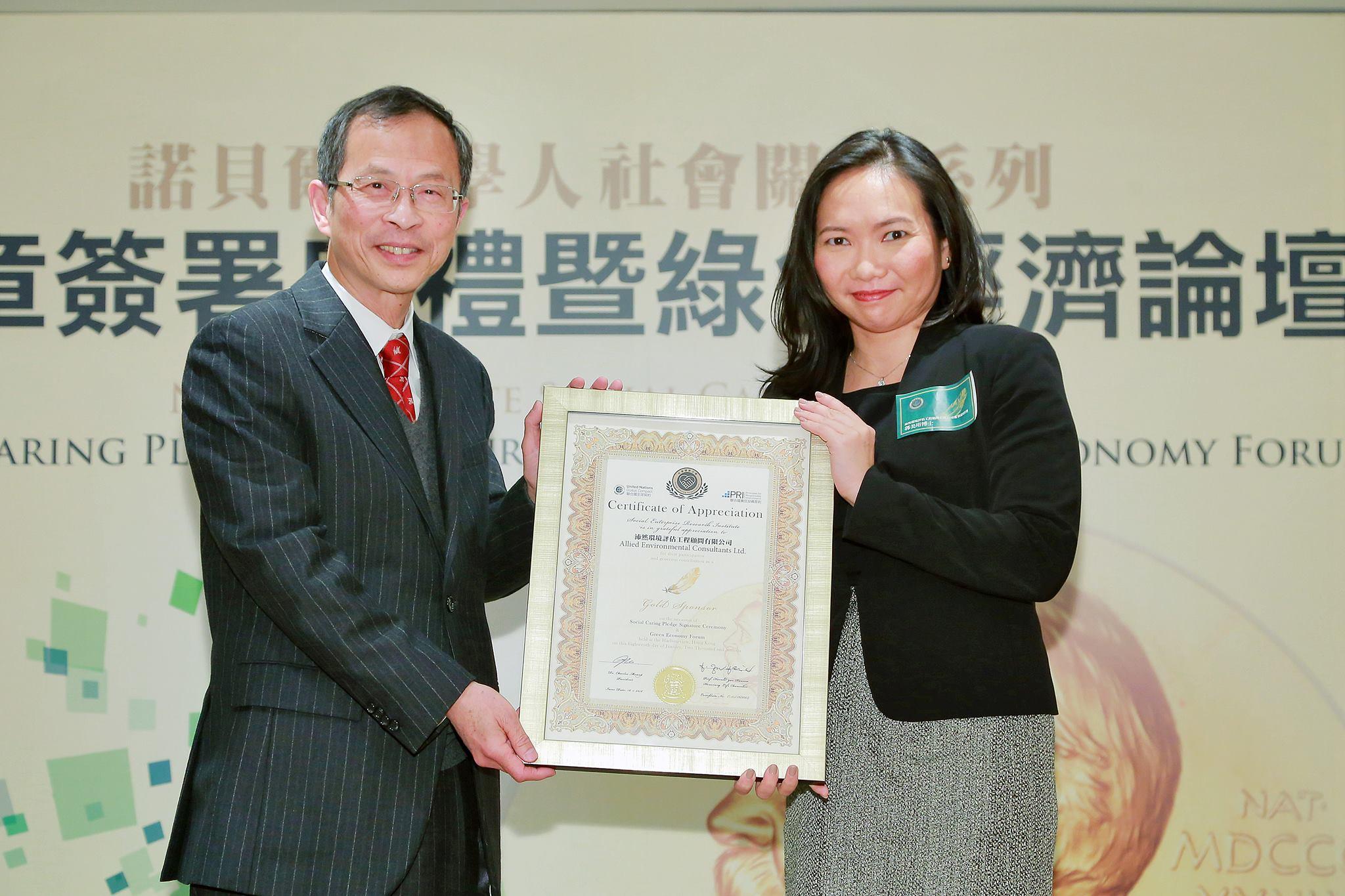 Green Economy Forum 9