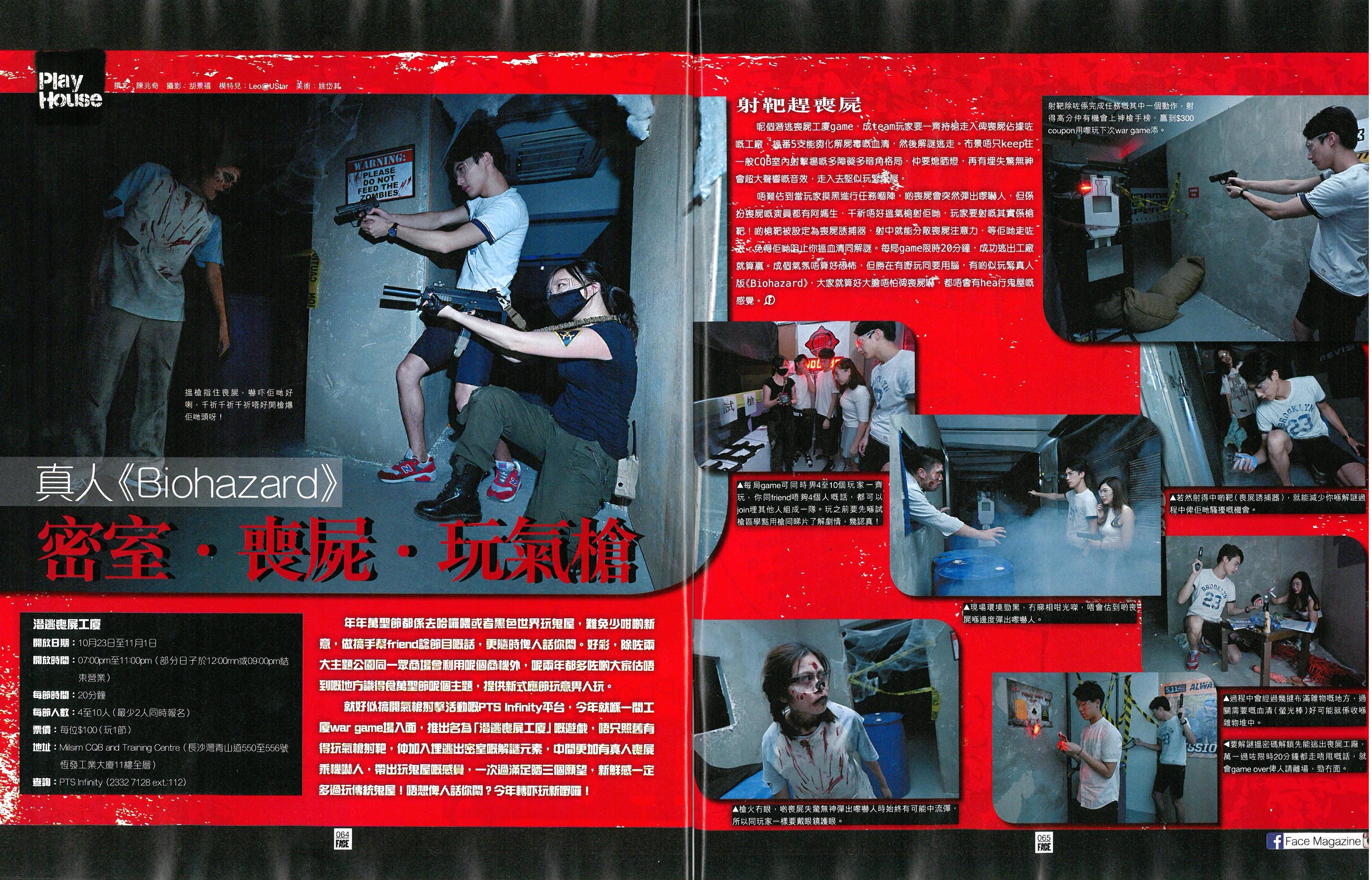 151007-Face Magazine_P64-65