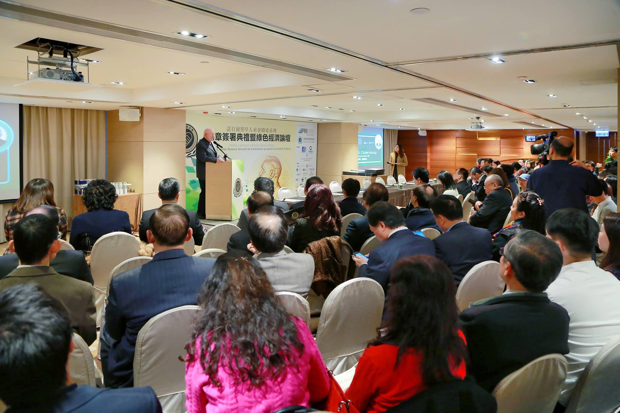 Green Economy Forum 1