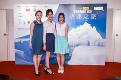 Charity Film Premiere 9
