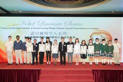 Future Leader Summit 9