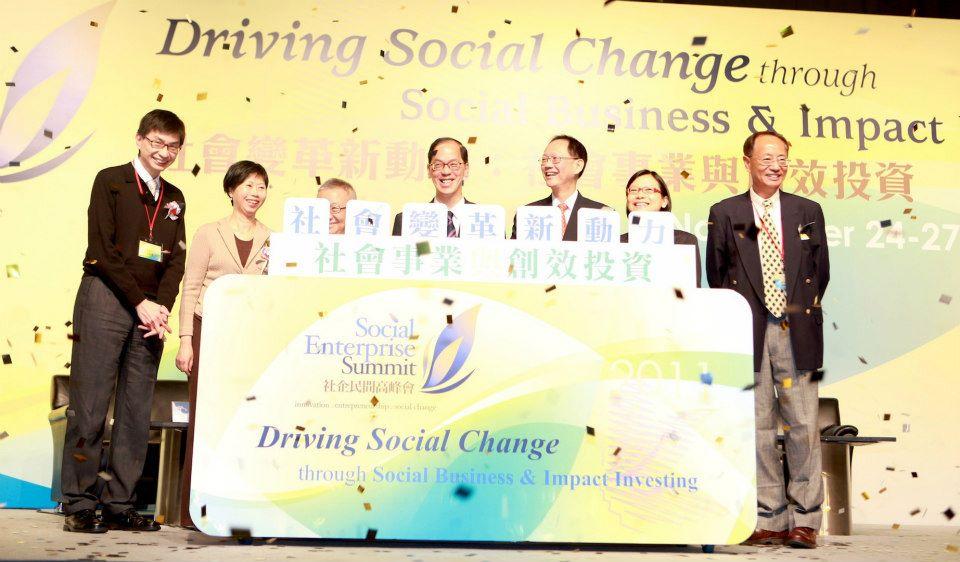Social Enterprise Summit 58