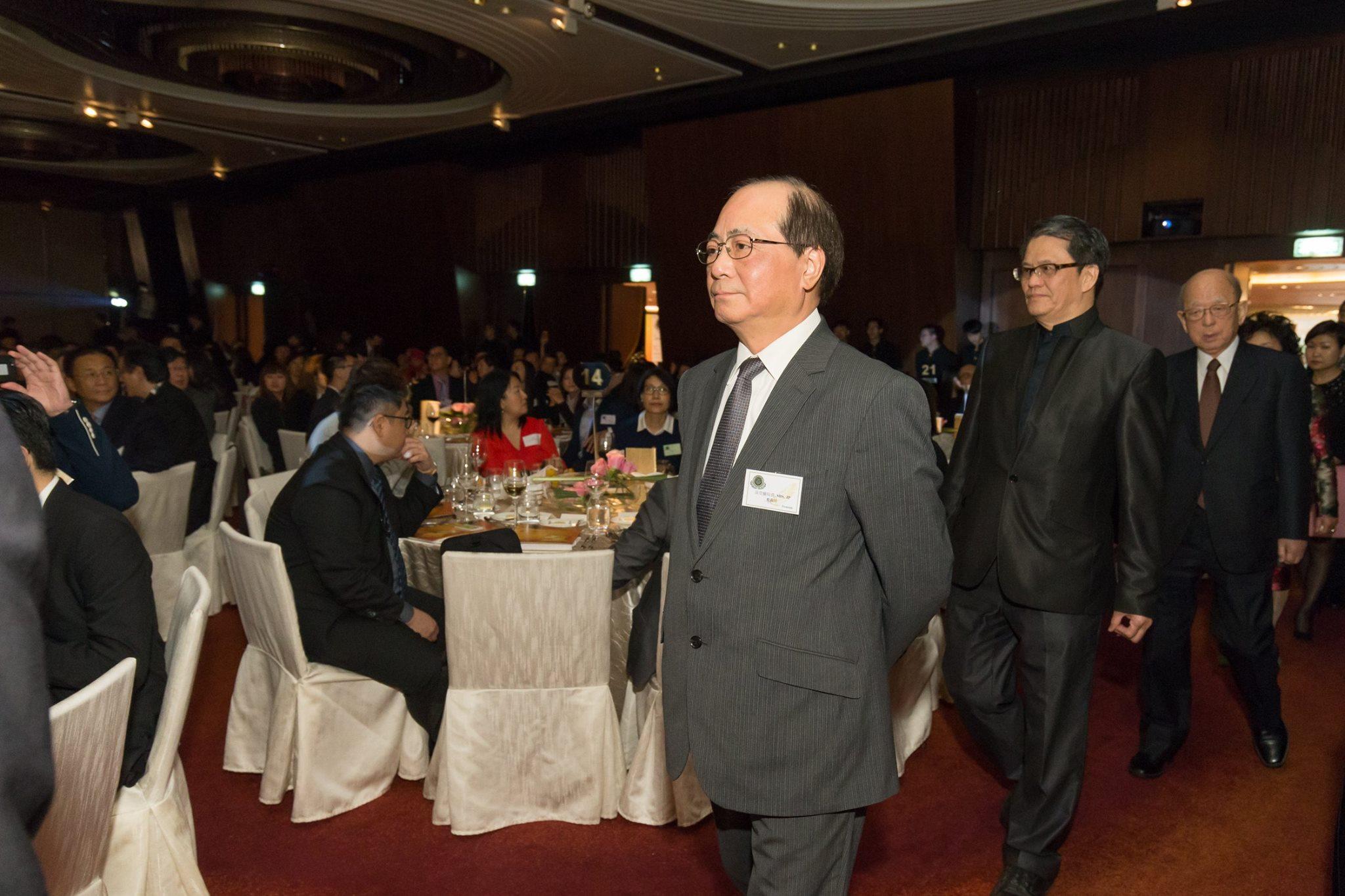 Future Leader Summit 28