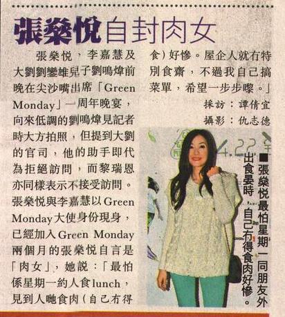 Green Monday 18