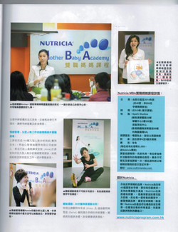Mother Baby Academy 21