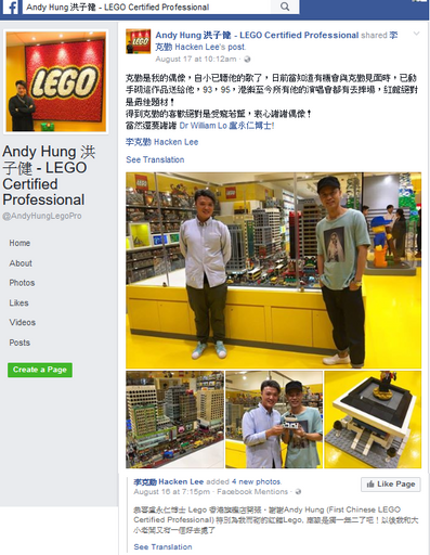 160817_ Facebook Andy Hung_ with hacken lee.png