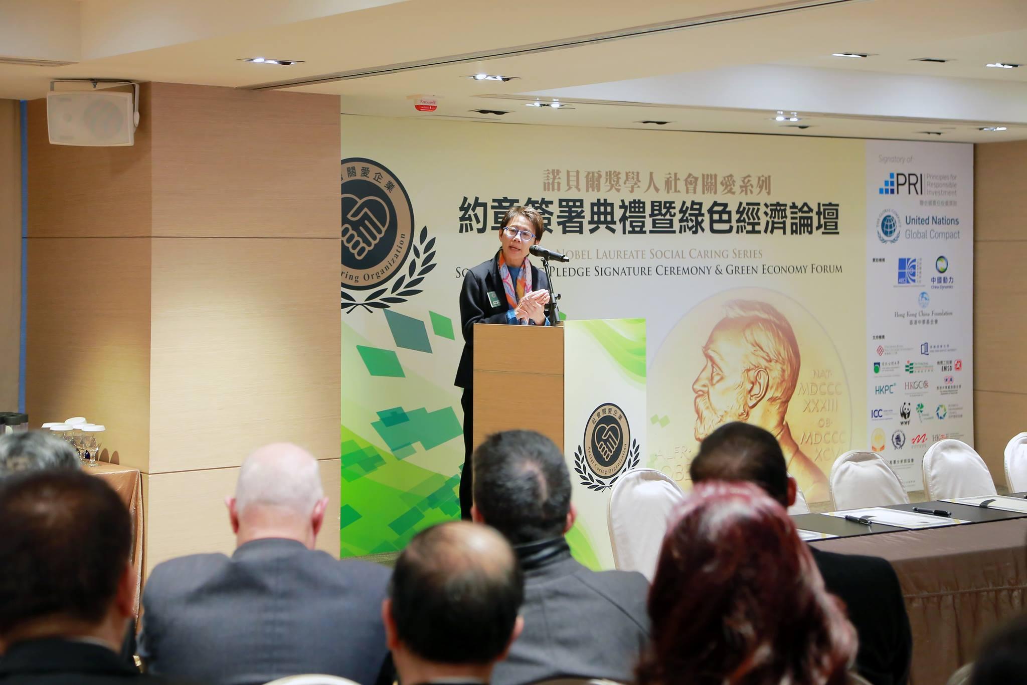 Green Economy Forum 41