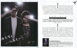 Concert 32