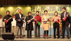 Social Enterprise Summit 26