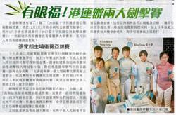 161118_Oriental Daily_F7