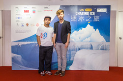 Charity Film Premiere 24