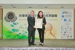 Green Economy Forum 20