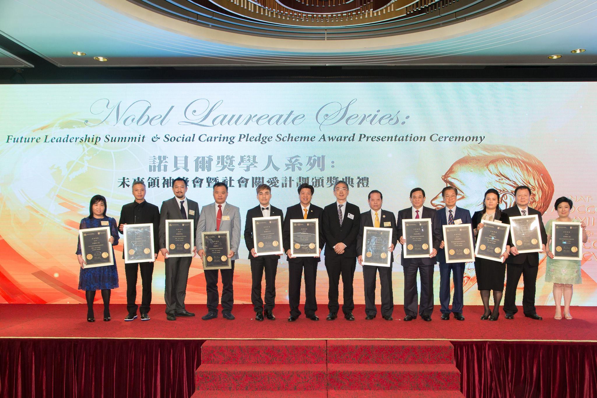 Future Leader Summit 23