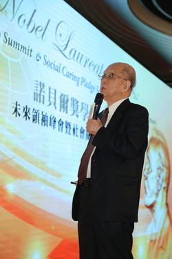 Future Leader Summit 2