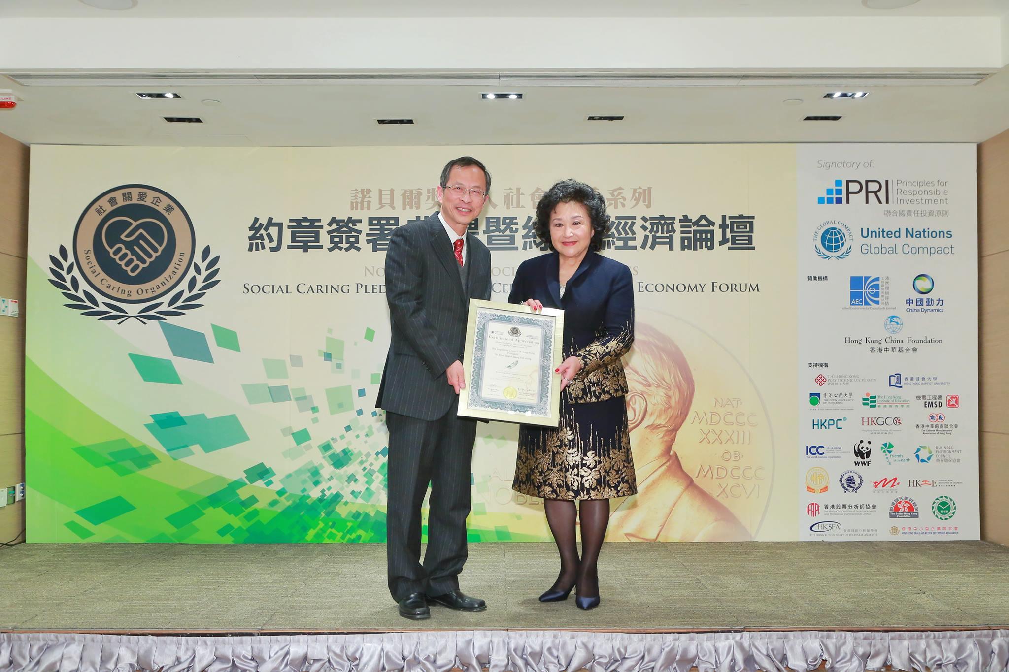 Green Economy Forum 12