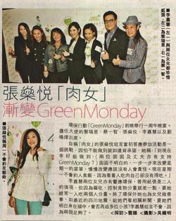 Green Monday 22
