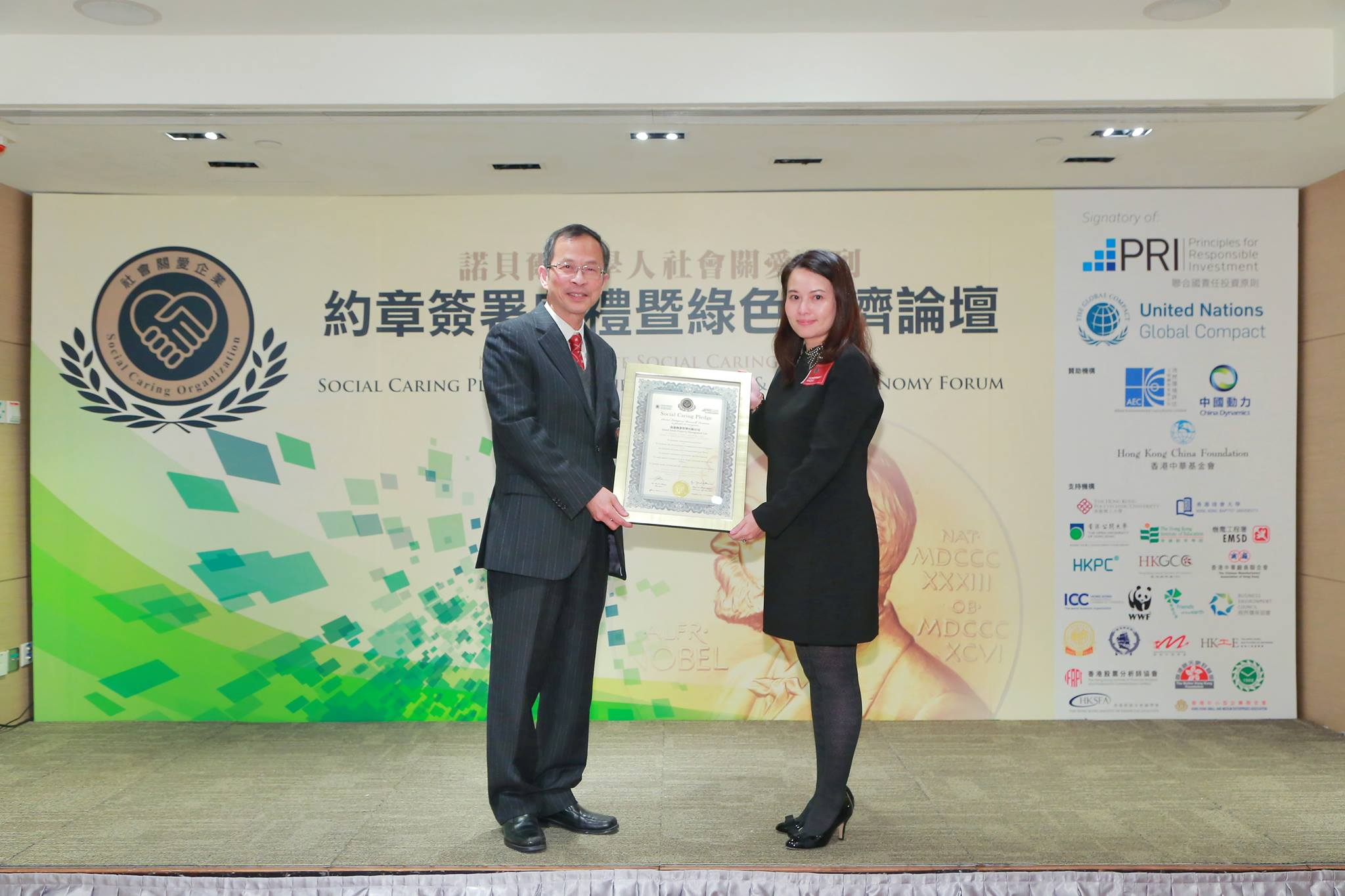 Green Economy Forum 38