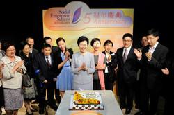 Social Enterprise Summit 94