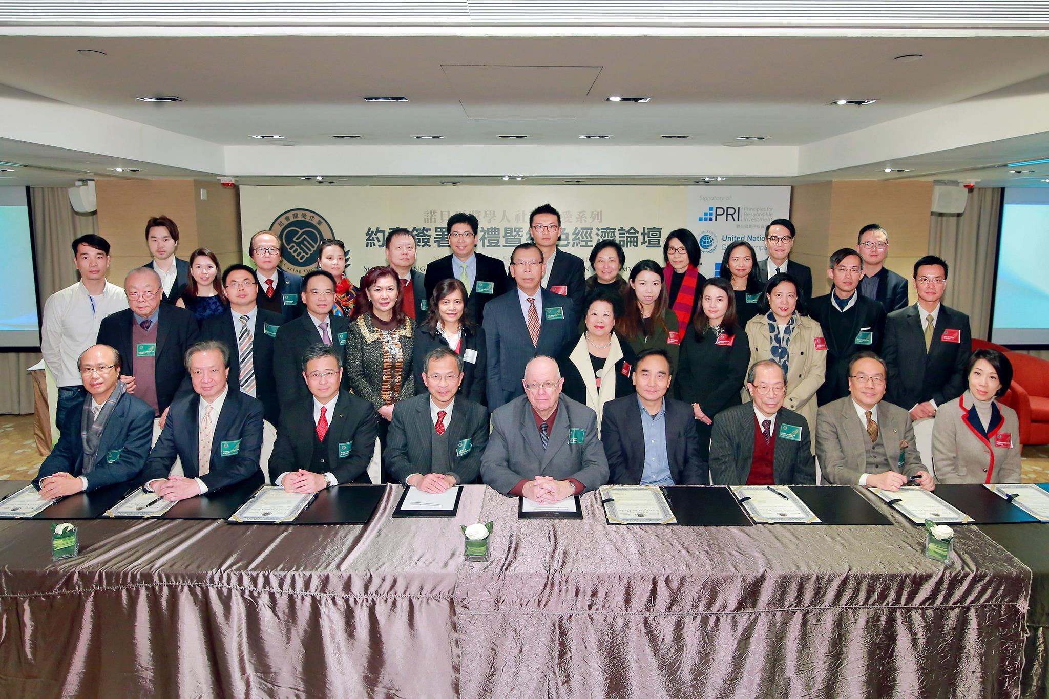 Green Economy Forum 24