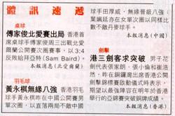 161118_Apple Daily_AA5
