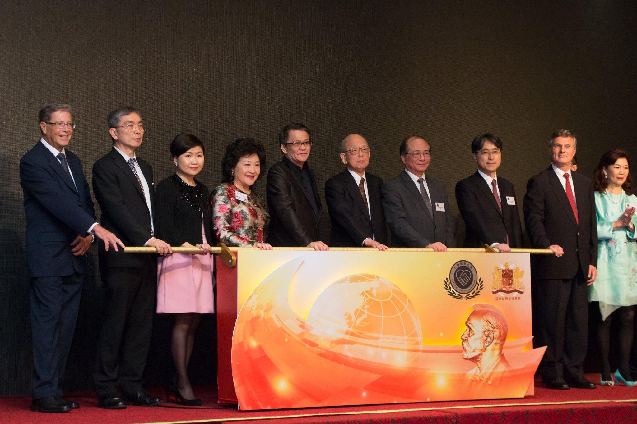 Future Leader Summit 8