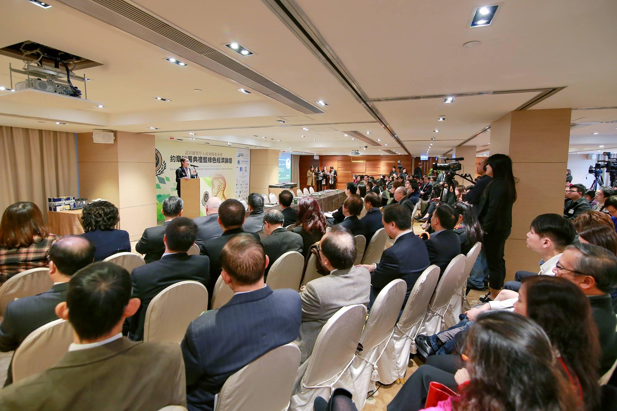 Green Economy Forum 3