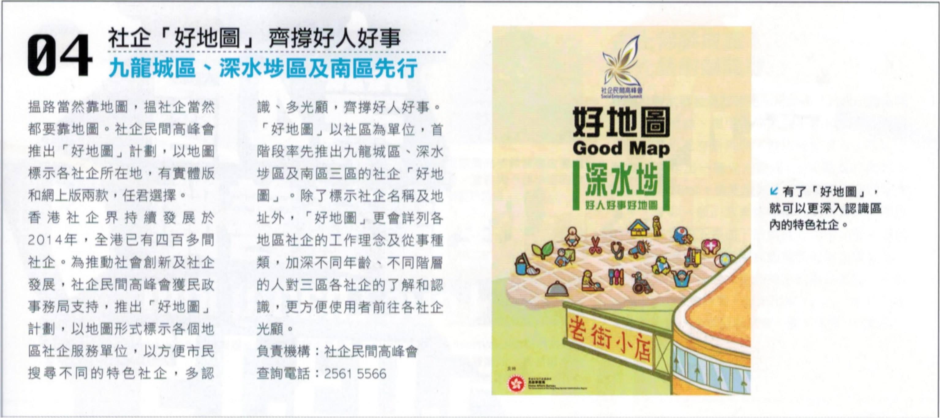 Good map 4