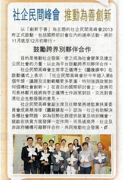 Social Enterprise Summit 22