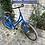 Thumbnail: Vélo Hollandais OmaFiet