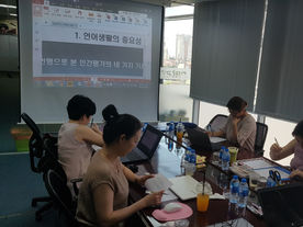 (7/8) CS Master course