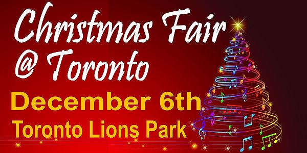Christmas Fair 2020 1.2m x 60cm.jpg