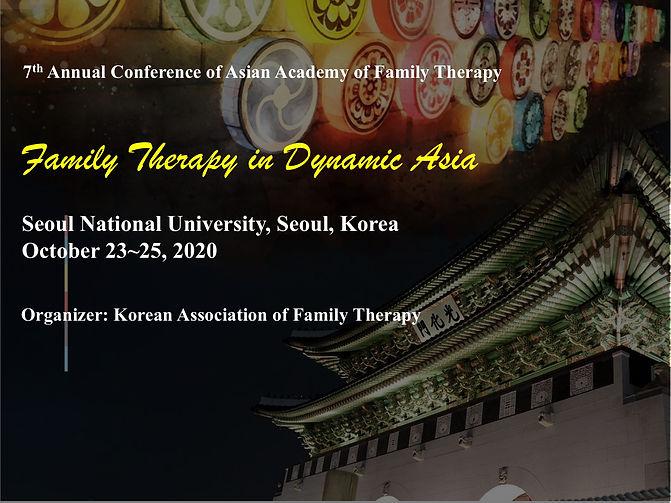 7th AAFT in Seoul (cover).jpg