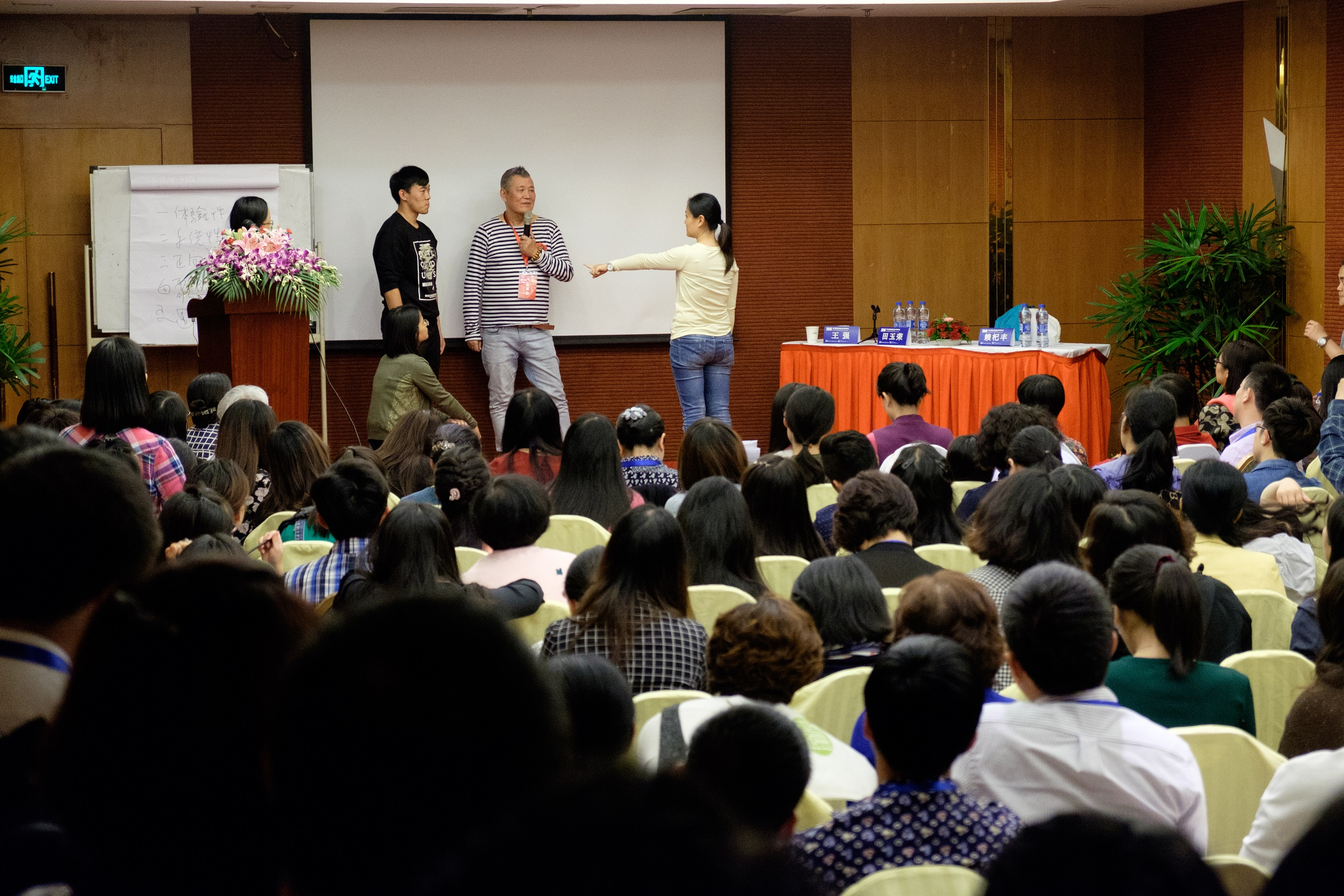 3rdAnnual Conference in Shanghai