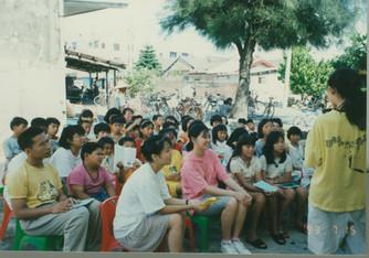1993東石宣教.jpg