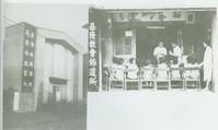 1963新堂.jpg