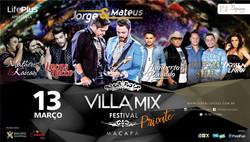 Villa Mix Macapá