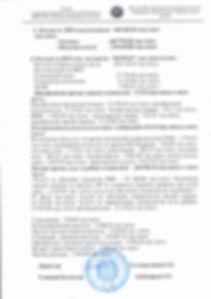 Годовой отчет за 2019г_0002.jpg