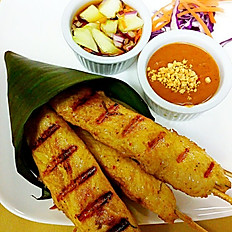 A10. Chicken Satay (4)