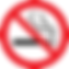 no-smoking-1298904_1280.png