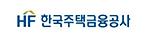 한국주택금융공사.png