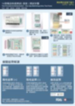 multi-14_procedure_page-0001.jpg