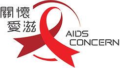 aidsconcern_logo.jpeg