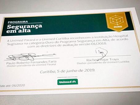 Sugisawa recebe novo certificado de qualidade Ouro do Programa  Segurança em Alta