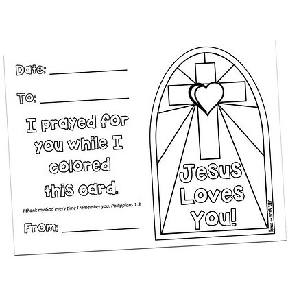 Jesus Loves You Card by Kathryn Stanis