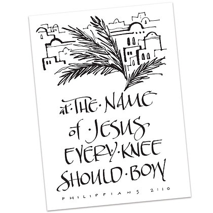 Philippians 2:10 by Sally Beck