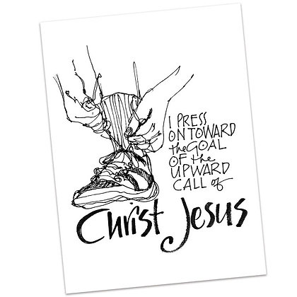Philippians 2:14 by Sally Beck