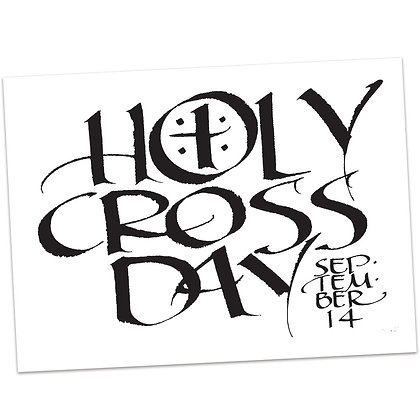 Holy Cross Day by Sally Beck