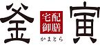 logo_kamatora.bmp