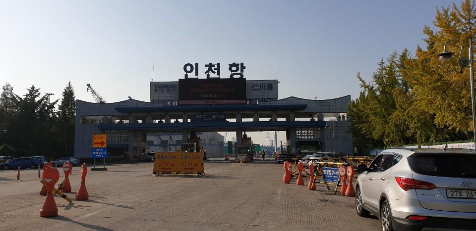 Incheon Port, Korea, Cambodia, Sihanoukville, Phnom Penh