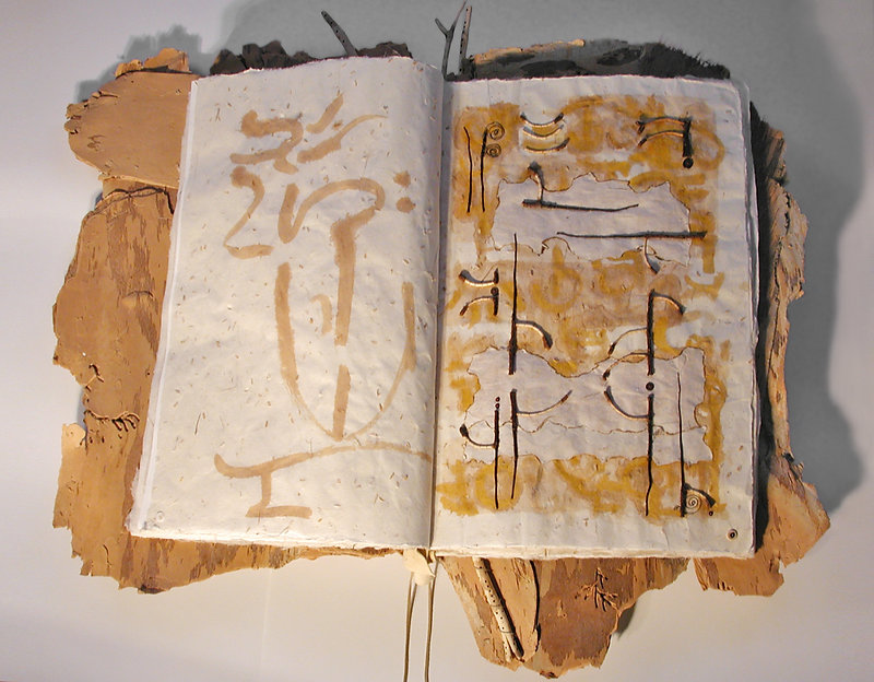Sacred Book (open) - artwork by Judith Ann Cooper